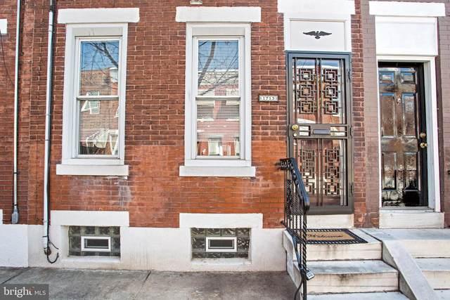 1713 S Dorrance Street, PHILADELPHIA, PA 19145 (#PAPH1012158) :: REMAX Horizons