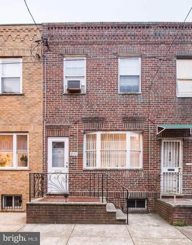 832 Mcclellan Street, PHILADELPHIA, PA 19148 (#PAPH1012266) :: Ram Bala Associates | Keller Williams Realty