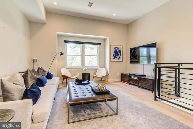 1636 Trinidad Avenue NE #3, WASHINGTON, DC 20002 (#DCDC519518) :: Corner House Realty