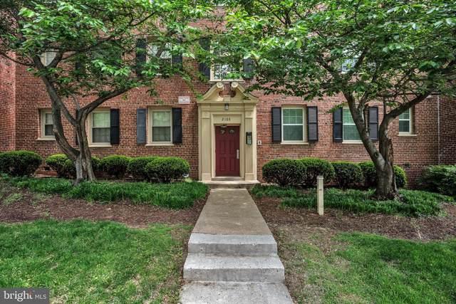 2103 Suitland Terrace SE #102, WASHINGTON, DC 20020 (#DCDC519520) :: Dart Homes
