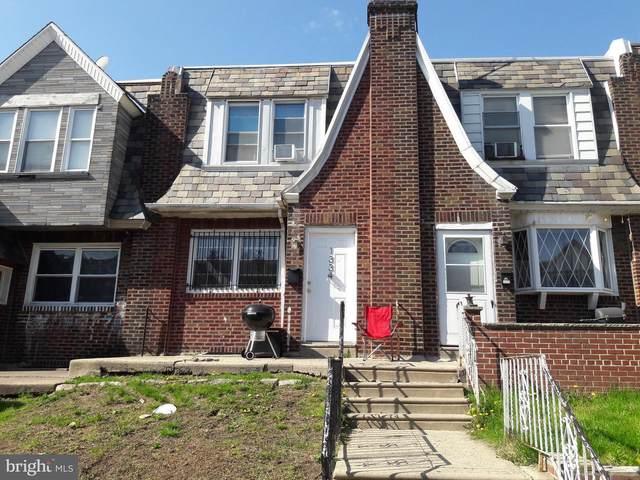 1334 Gilham Street, PHILADELPHIA, PA 19111 (MLS #PAPH1012368) :: Kiliszek Real Estate Experts