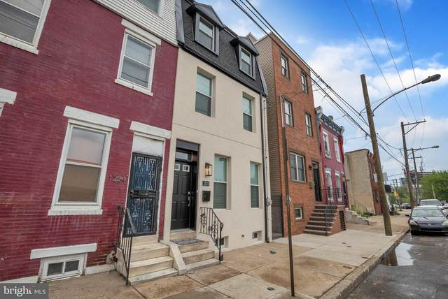 1222 S 31ST Street, PHILADELPHIA, PA 19146 (#PAPH1012478) :: The Mike Coleman Team