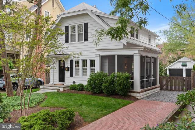 70 Southgate Avenue, ANNAPOLIS, MD 21401 (#MDAA466810) :: Jacobs & Co. Real Estate