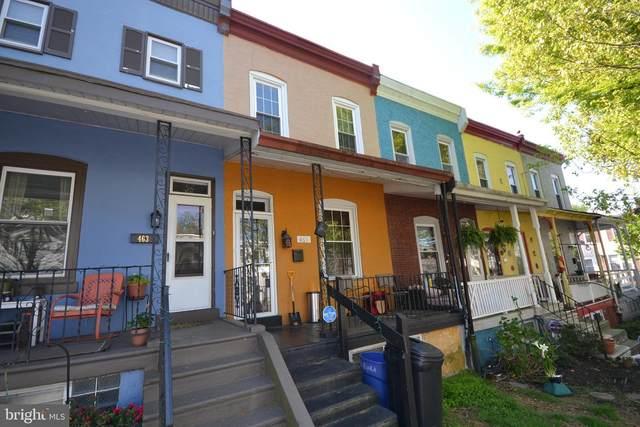 461 Ripka Street, PHILADELPHIA, PA 19128 (MLS #PAPH1012596) :: Kiliszek Real Estate Experts