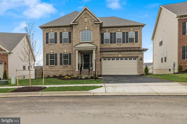 4605 Viridian Terrace, MONROVIA, MD 21770 (#MDFR281782) :: Bowers Realty Group
