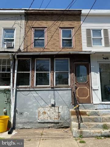 220 Gibbs Avenue, TRENTON, NJ 08611 (#NJME311750) :: RE/MAX Main Line