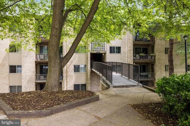 12303 Braxfield Court #4, ROCKVILLE, MD 20852 (#MDMC756236) :: Ram Bala Associates | Keller Williams Realty