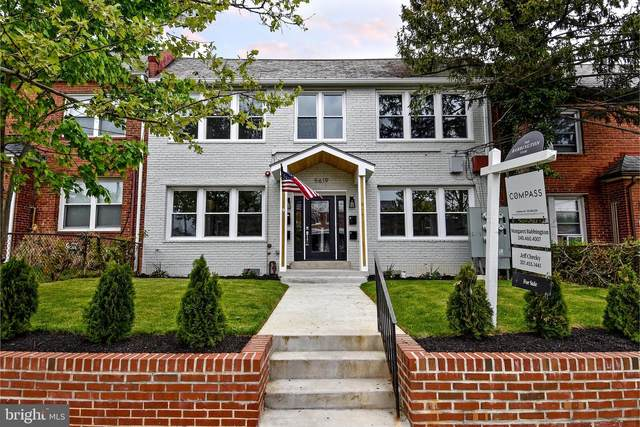 5619 1ST Street NW #2, WASHINGTON, DC 20011 (#DCDC519788) :: Corner House Realty
