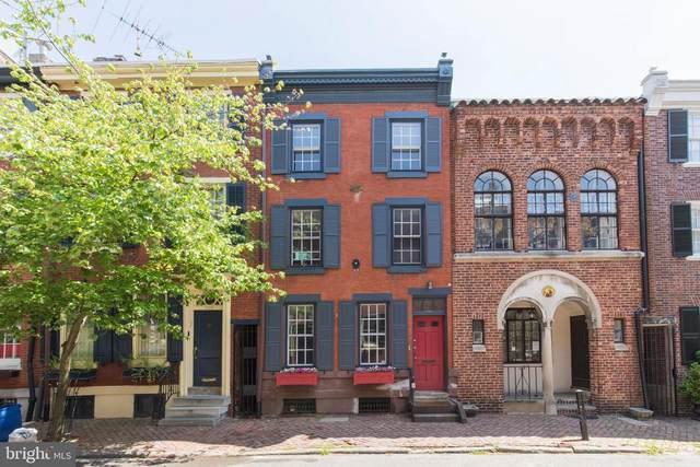 311 S Smedley Street, PHILADELPHIA, PA 19103 (#PAPH1012970) :: Drayton Young