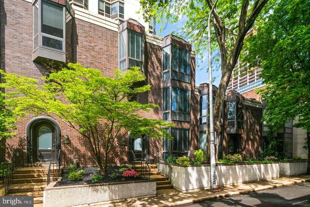 2025 Chancellor Street, PHILADELPHIA, PA 19103 (#PAPH1013004) :: Ramus Realty Group