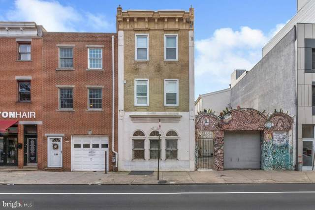 1232 South Street A, PHILADELPHIA, PA 19147 (#PAPH1013036) :: Ramus Realty Group