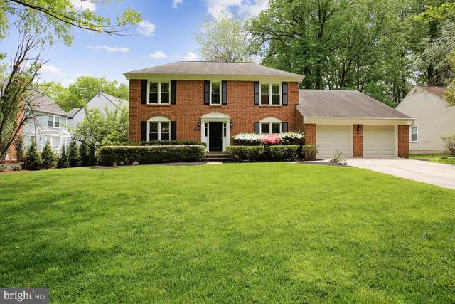 810 Bromley Street, SILVER SPRING, MD 20902 (#MDMC756370) :: Jim Bass Group of Real Estate Teams, LLC