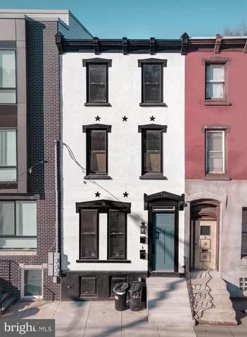 2437 W Oxford Street, PHILADELPHIA, PA 19121 (#PAPH1013156) :: Jim Bass Group of Real Estate Teams, LLC