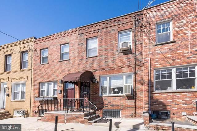 1009 Watkins Street, PHILADELPHIA, PA 19148 (#PAPH1013176) :: REMAX Horizons