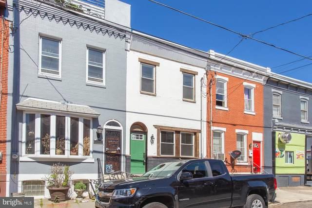 2004 S 6TH Street, PHILADELPHIA, PA 19148 (#PAPH1013232) :: Talbot Greenya Group