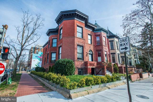 2035 13TH Street NW #1, WASHINGTON, DC 20009 (#DCDC519980) :: Corner House Realty