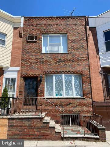 2017 Snyder Avenue, PHILADELPHIA, PA 19145 (#PAPH1013320) :: ExecuHome Realty