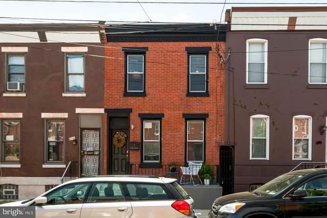 614 Mifflin Street, PHILADELPHIA, PA 19148 (#PAPH1013338) :: RE/MAX Main Line