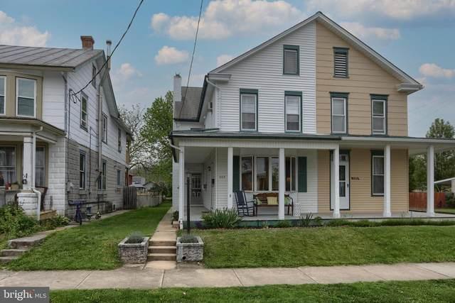 205 W Sheridan Avenue, ANNVILLE, PA 17003 (#PALN119124) :: The Craig Hartranft Team, Berkshire Hathaway Homesale Realty