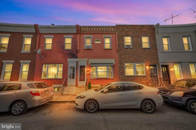 913 Tree Street, PHILADELPHIA, PA 19148 (#PAPH1013410) :: Keller Williams Real Estate