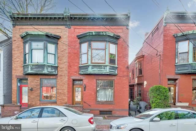 710 Green Street, HARRISBURG, PA 17102 (#PADA132920) :: The Craig Hartranft Team, Berkshire Hathaway Homesale Realty