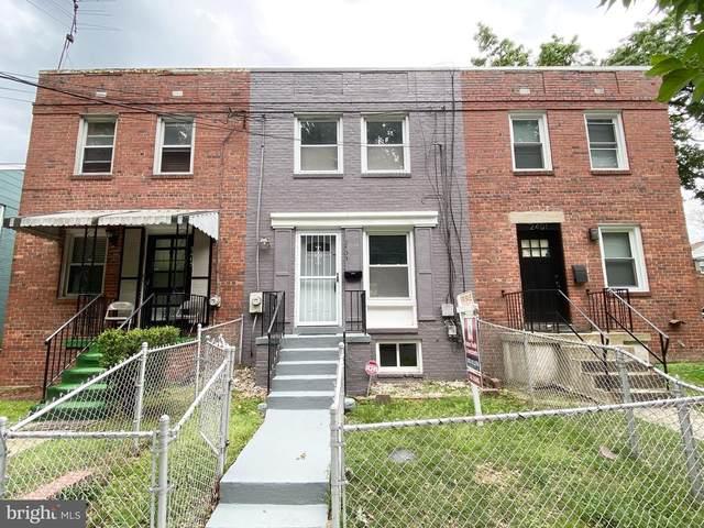 2403 Savannah Street SE, WASHINGTON, DC 20020 (#DCDC520082) :: Jennifer Mack Properties