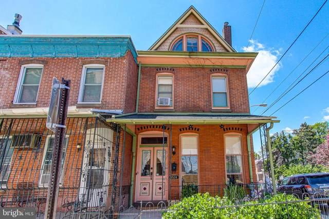 1524 Harrison Street, PHILADELPHIA, PA 19124 (#PAPH1013584) :: REMAX Horizons