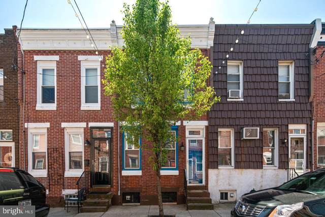 108 Mercy Street, PHILADELPHIA, PA 19148 (#PAPH1013714) :: ExecuHome Realty