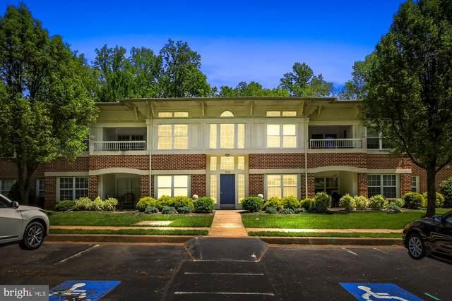 309-F Laurel Woods Drive #30, ABINGDON, MD 21009 (#MDHR259586) :: Advance Realty Bel Air, Inc