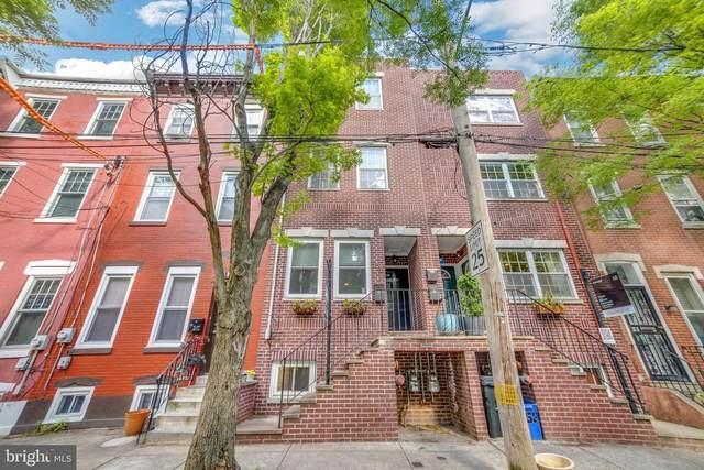 855 N Uber Street B, PHILADELPHIA, PA 19130 (MLS #PAPH1013904) :: Kiliszek Real Estate Experts