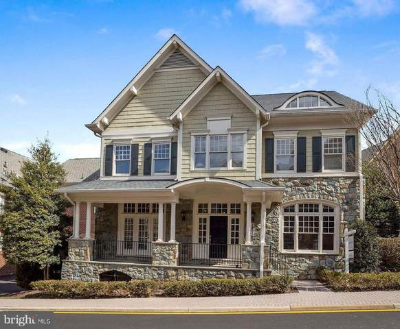 1495 Teague Drive, MCLEAN, VA 22101 (#VAFX1198704) :: The Riffle Group of Keller Williams Select Realtors