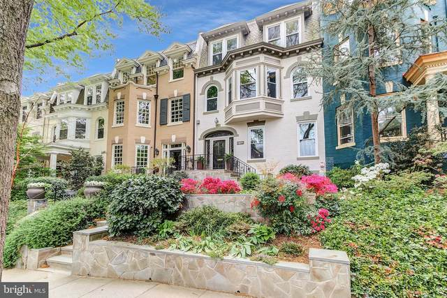 2712 Cathedral Avenue NW, WASHINGTON, DC 20008 (#DCDC520264) :: Corner House Realty