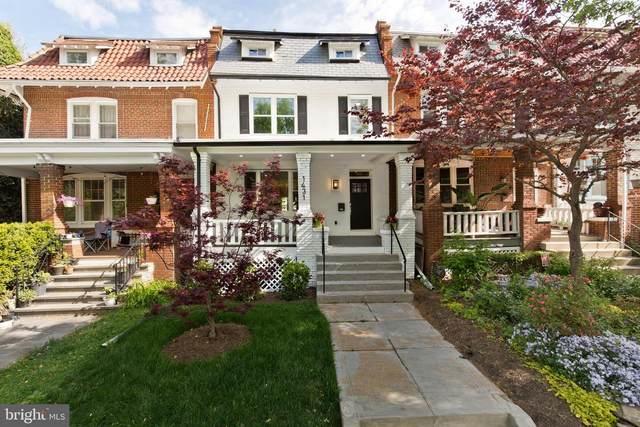 1431 Shepherd Street NW, WASHINGTON, DC 20011 (#DCDC520266) :: ExecuHome Realty