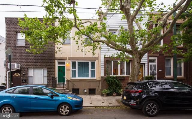 1310 Tasker Street, PHILADELPHIA, PA 19148 (#PAPH1014362) :: Ram Bala Associates | Keller Williams Realty