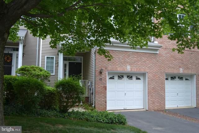 125 Hoover Avenue, PRINCETON, NJ 08540 (#NJSO114644) :: Shamrock Realty Group, Inc