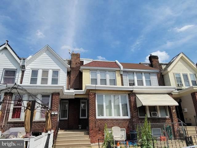 4033 Castor Avenue, PHILADELPHIA, PA 19124 (MLS #PAPH1014556) :: Kiliszek Real Estate Experts