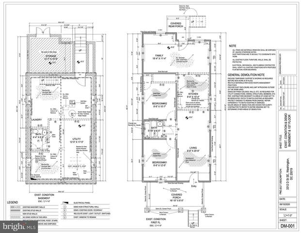 3312 D Street SE, WASHINGTON, DC 20019 (#DCDC520430) :: John Lesniewski | RE/MAX United Real Estate