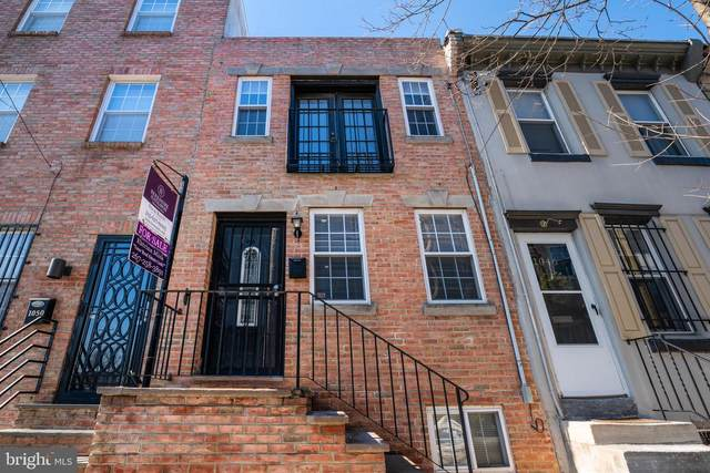 1048 S Dorrance Street, PHILADELPHIA, PA 19146 (#PAPH1014634) :: REMAX Horizons