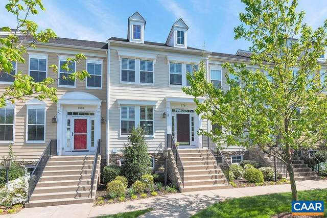 878 Belvedere Boulevard, CHARLOTTESVILLE, VA 22901 (#617147) :: Corner House Realty