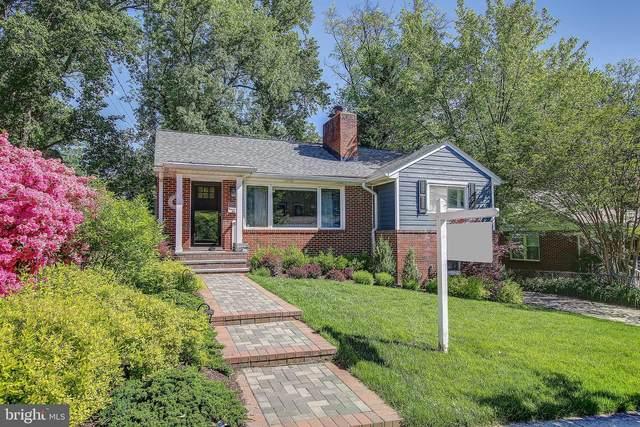 1505 Sanford Road, SILVER SPRING, MD 20902 (#MDMC757136) :: Murray & Co. Real Estate