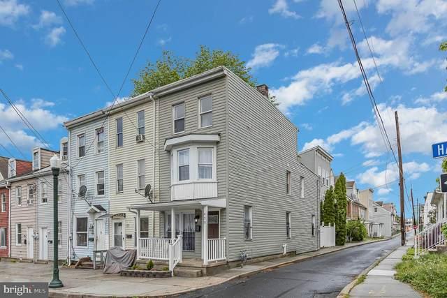 430 Hamilton Street, HARRISBURG, PA 17102 (#PADA133022) :: The Craig Hartranft Team, Berkshire Hathaway Homesale Realty