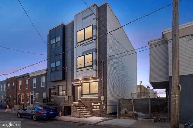 536 Emily Street, PHILADELPHIA, PA 19148 (#PAPH1014920) :: Keller Williams Real Estate