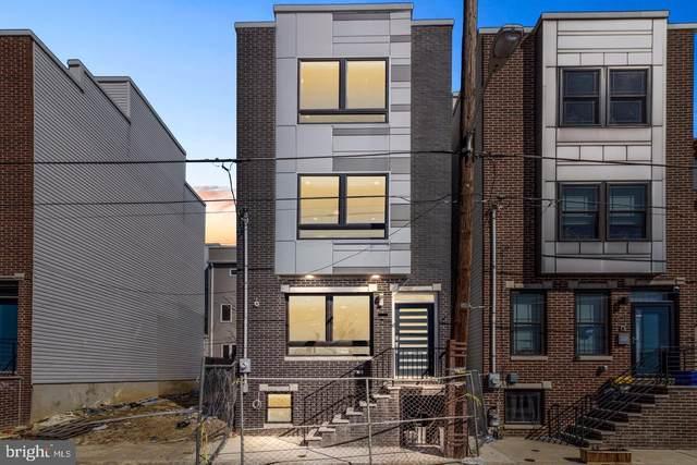 623 Mercy Street, PHILADELPHIA, PA 19148 (#PAPH1014934) :: Keller Williams Real Estate