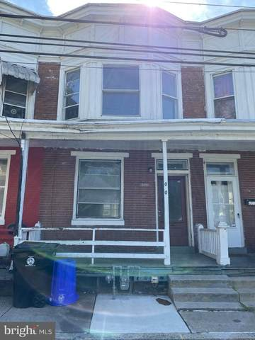 2010 Susquehanna Street, HARRISBURG, PA 17102 (#PADA133026) :: Potomac Prestige