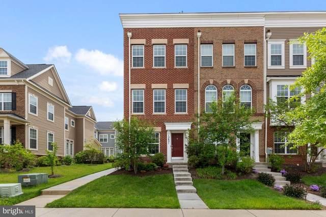 12621 Brickyard Boulevard, BELTSVILLE, MD 20705 (#MDPG605782) :: Realty Executives Premier