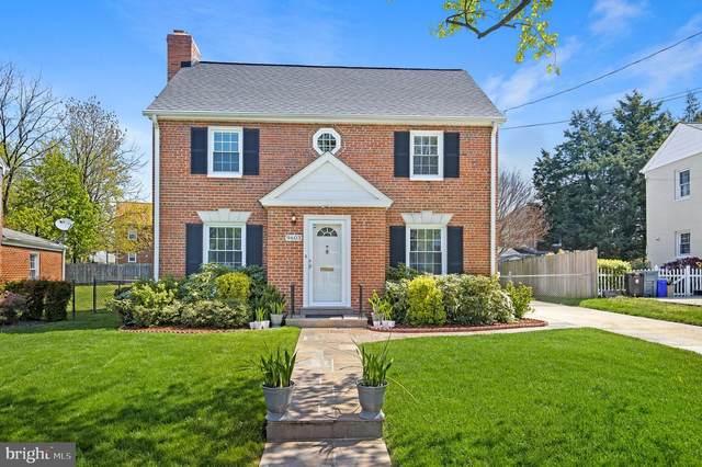 9603 Garwood Street, SILVER SPRING, MD 20901 (#MDMC757258) :: Murray & Co. Real Estate