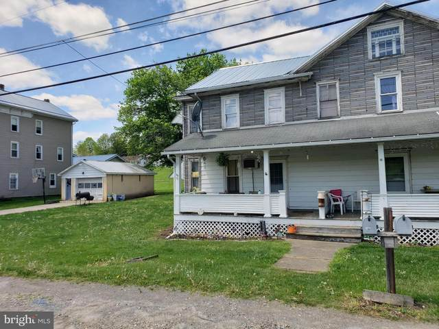 2490 Main Street, PORT TREVORTON, PA 17864 (#PASY100294) :: The Joy Daniels Real Estate Group