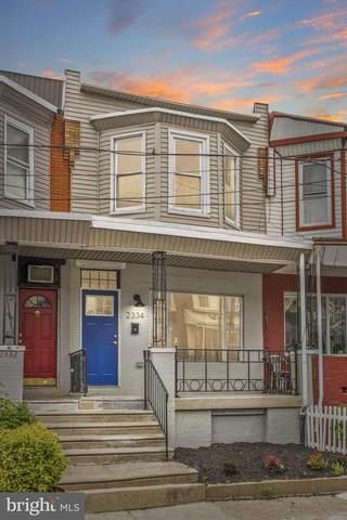 2334 Mcclellan Street, PHILADELPHIA, PA 19145 (#PAPH1015360) :: ROSS | RESIDENTIAL