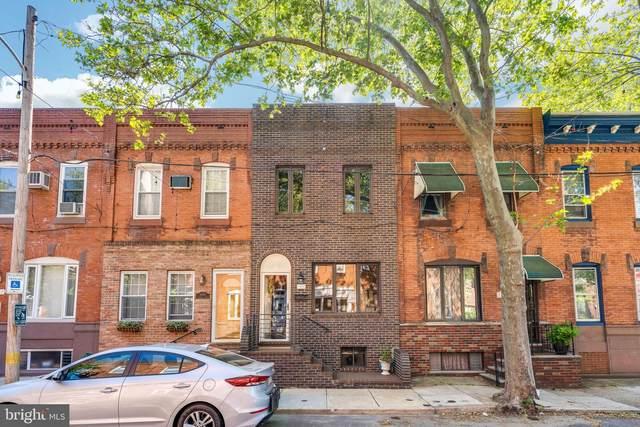 2451 S Lambert Street, PHILADELPHIA, PA 19145 (#PAPH1015442) :: Ramus Realty Group