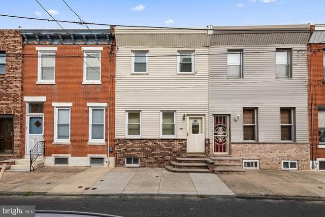 2207 S Juniper Street, PHILADELPHIA, PA 19148 (#PAPH1015528) :: Erik Hoferer & Associates